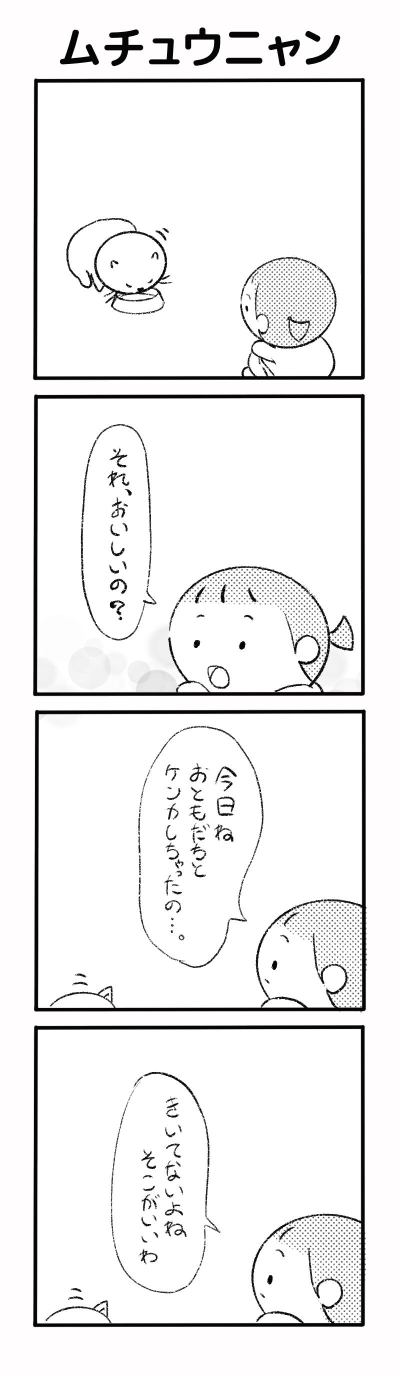 05image
