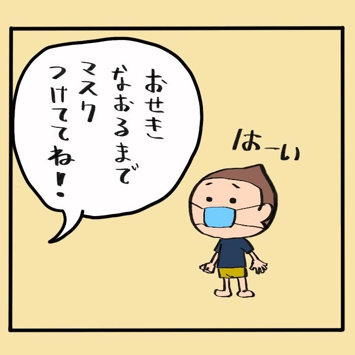 009話画像1