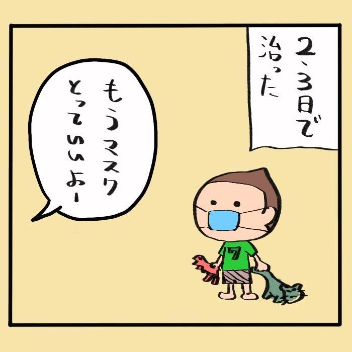 009話画像2