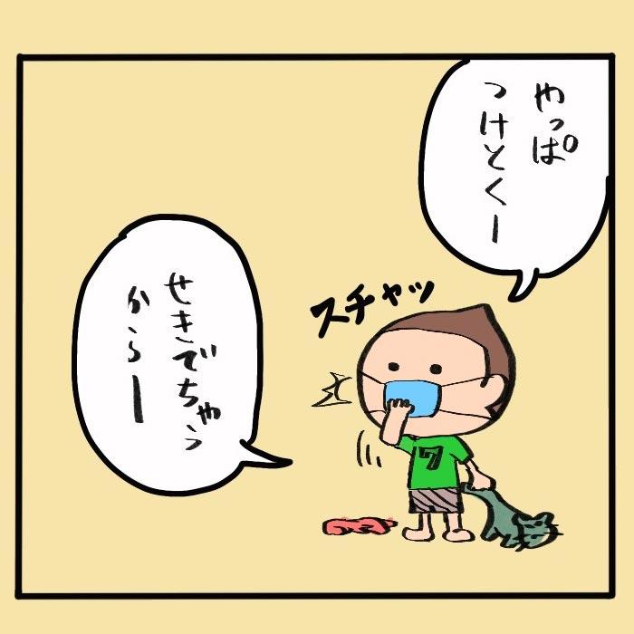 009話画像4